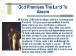 god promises the land to abram