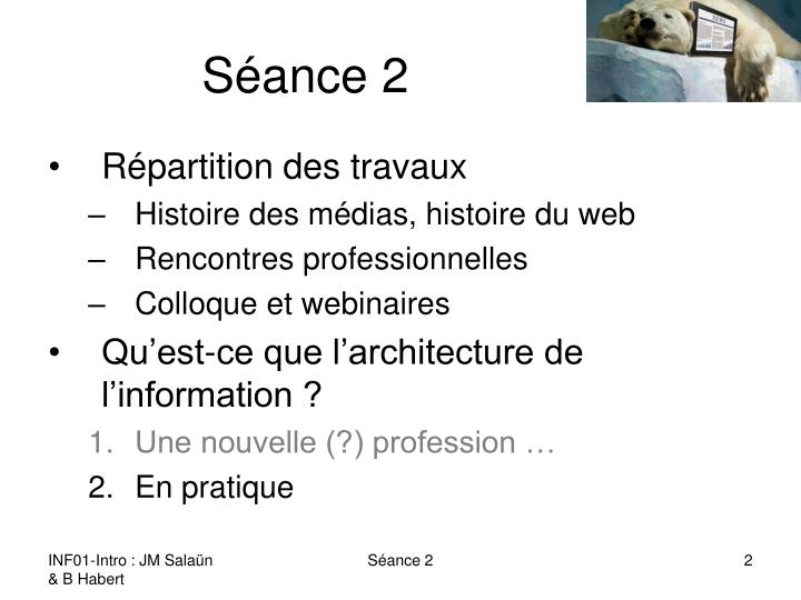 S ance 2