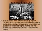 japanese front line
