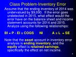 class problem inventory error
