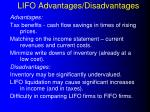 lifo advantages disadvantages