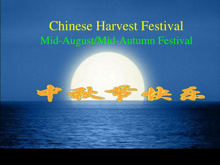 Ppt chinese harvest festival mid augustmid autumn festival mid augustmid autumn festival toneelgroepblik Image collections