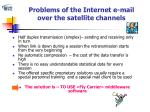 problems of the internet e mail over the satellite channels