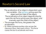 newton s second law