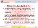 model structure in modelica