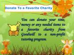 donate to a favorite charity