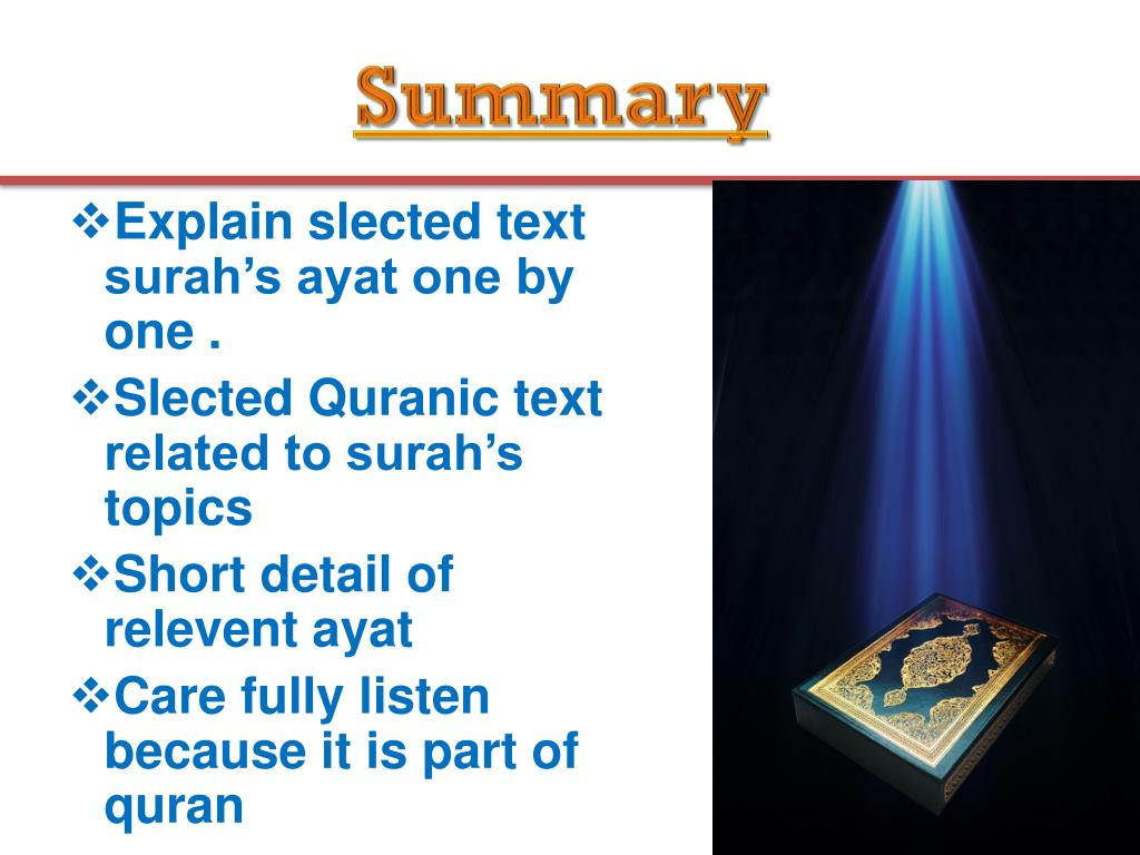 PPT - Islamic Studies course code 104 PowerPoint
