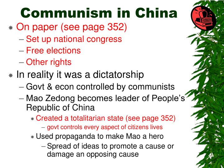 maos econ policies Read a biography about the life of mao zedong the chinese communist leader  responsible for the disastrous policies including the 'great leap forward' and the .