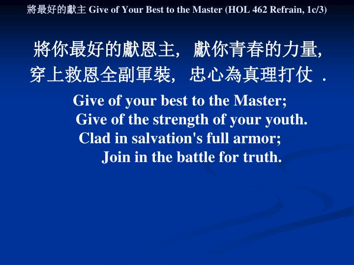 Give of your best to the master hol 462 refrain 1c 3