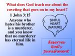 what does god teach me about the coveting that goes on in my heart5