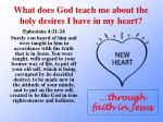 what does god teach me about the holy desires i have in my heart1
