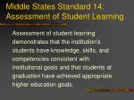 middle states standard 14 assessment of student learning