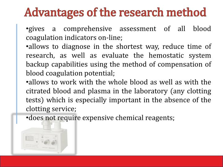 Advantages of the research method