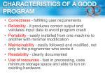 characteristics of a good program