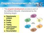 program development life cycle1