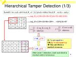 hierarchical tamper detection 1 3