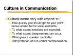 culture in communication