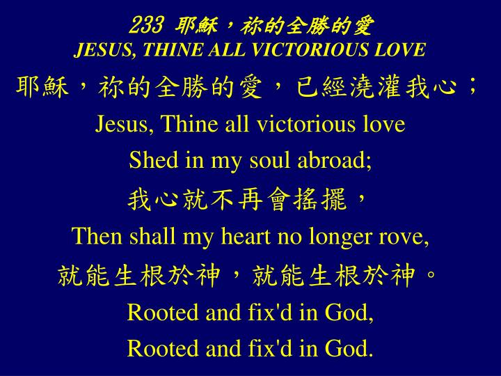 233 jesus thine all victorious love