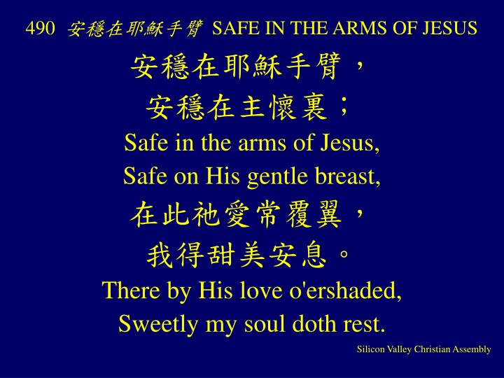 490 safe in the arms of jesus
