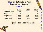 step 2 calculate a new revenue per member line 6