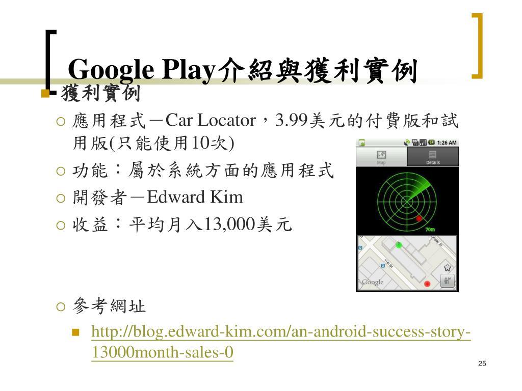 2010 ppt 試用 版 下載