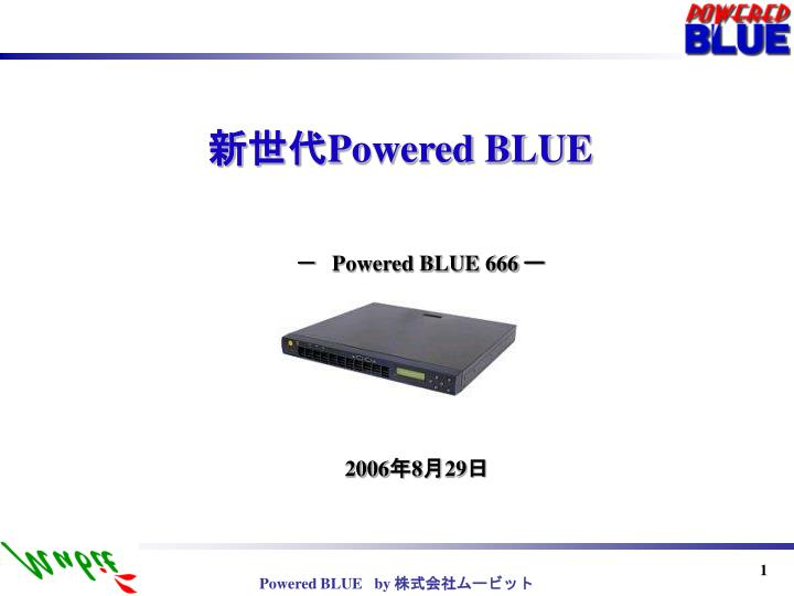powered blue n.