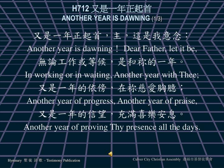 H712 another year is dawning 1 3