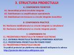 3 structura proiectului