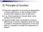 2 principle of function