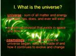 i what is the universe