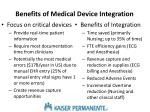 benefits of medical device integration