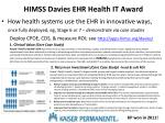 himss davies ehr health it award