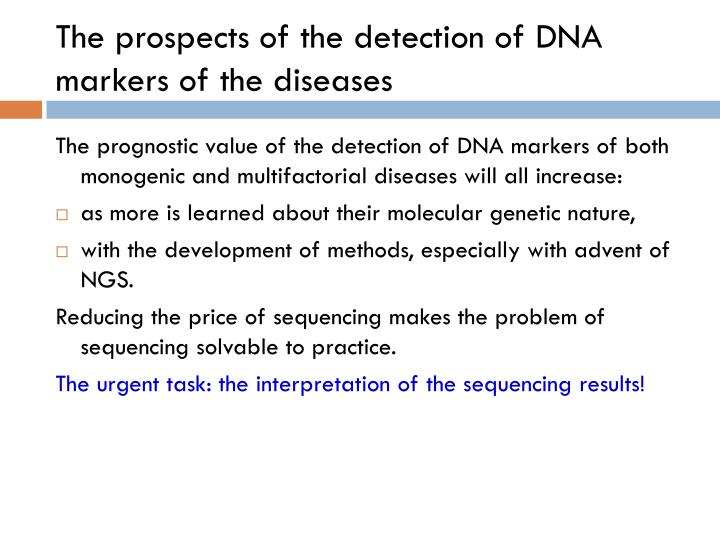 The prospects of the detection of DNA markers of the diseases
