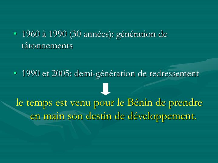1960 à 1990 (30 années): génération de tâtonnements