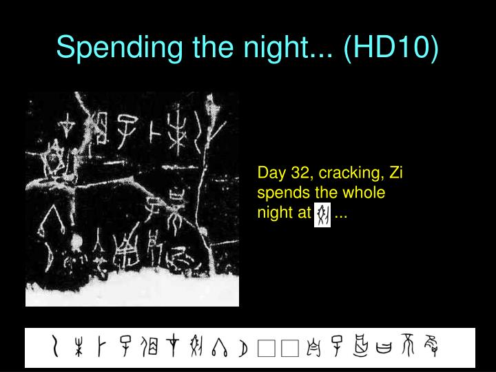 Spending the night hd10