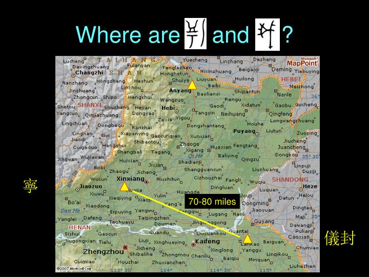 Where are     and     ?