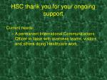 hsc thank you for your ongoing support1