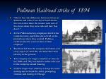 pullman railroad strike of 1894