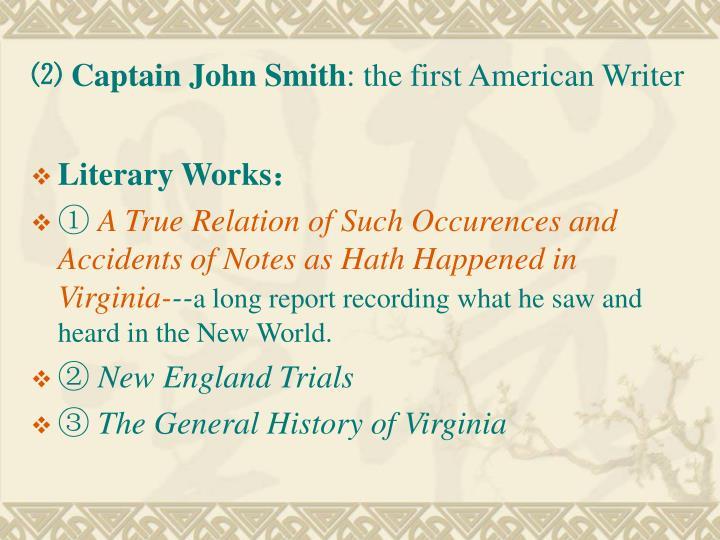 ⑵ Captain John Smith
