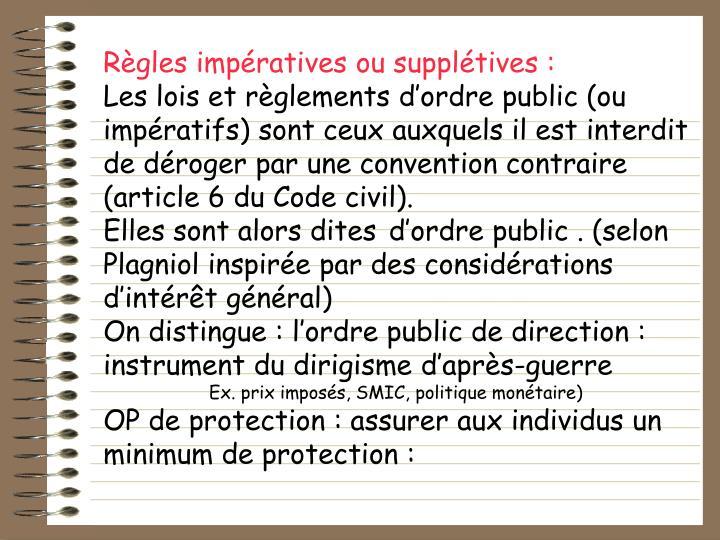 Règles impératives ou supplétives :