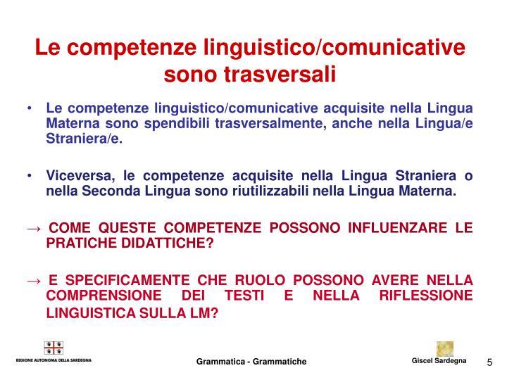Le competenze linguistico/comunicative sono trasversali