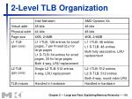 2 level tlb organization