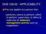 dhs 159 02 applicability1