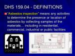 dhs 159 04 definitions4