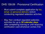 dhs 159 09 provisional certification