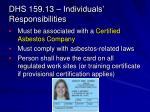 dhs 159 13 individuals responsibilities
