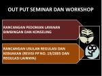 out put seminar dan workshop