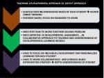 teaching developmental approach vs deficit approach