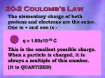 20 2 coulomb s law2