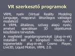 vr szerkeszt programok